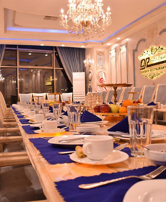 restaurant a arcachon